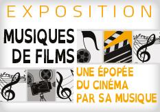 Exposition Musiques de films, une épopée du cinéma par sa musique