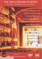 The Great Singers Of Russia - Volume 1 (1901-1999)