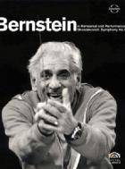 Bernstein in rehearsal and performance : Shostakovich, Symphony n°1 |