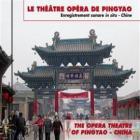 Le théatre opéra de Pingyao
