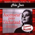 CD Ascenseur pour l'�chafaud, de Miles Davis, Barney Wilen, Ren� Utreger...