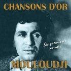 CD Chansons d'or : Mouloudji, ses premi�res ann�es, l'int�grale, de Mouloudji
