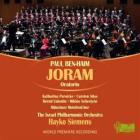 Ben-Haim - Joram, oratorio