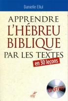 Apprendre l'hébreu biblique par les textes en 30 leçons