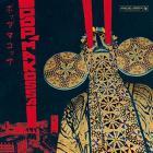 Analog Africa n°23 - Pop Makossa - The invasive dance beat of Cameroon 1976-1984
