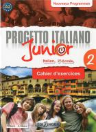 Progetto italiano junior t.2 - 2e année - cahier d'exercices