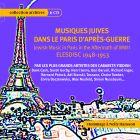 Musiques Juives Dans Le Paris D'après-Guerre -Elesdisc 1948-1953