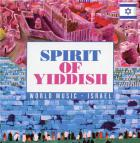Spirit of Yiddish - word music - Israel