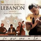 Amaken - instrumental music from Lebanon