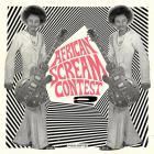 African Scream Contest 2   De Souza, Ignace