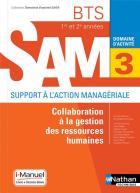 Collaboration à la gestion des ressources humaines - domaine d'activité 3 (édition 2018)