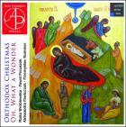 Chants de Noël orthodoxes