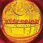 Mars audiac quintet | Stereolab. Musicien