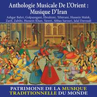 Anthologie musicale de l'Orient : musique d'Iran - Patrimoine de la musique traditionnelle du monde