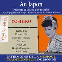 Au Japon - Patrimoine de la musique traditionnelle du monde