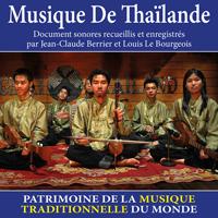 Musique de Thaïlande - Patrimoine de la musique traditionnelle du monde
