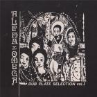 Dubplate selection - Volume 1