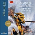Les grandes eaux de Versailles - musiques des fêtes royales / version mandarin