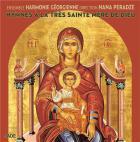 Hymnes à la très sainte mère de dieu