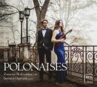 Polonaises pour violon et piano