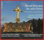 Messe grecque de Saint Denis/messe des paroisse