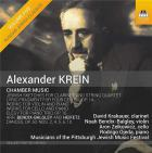 Krein, Alexandre : Musique de chambre
