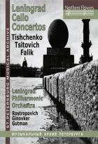 Tichtchenko, Tzitovich, Falik : concertos pour violoncelle