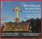 Messe grecque de saint denis - greek mass of saint denis