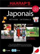 Méthode intégrale - japonais