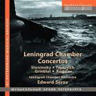 Slonimsky, Tsitovich, Grinblat, Rogalev : concertos de chambre