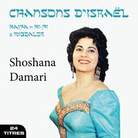 Chansons d'Israël : Haifa In Hi-Fi & Migdalor
