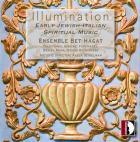 Illumination - musique spirituelle ancienne des juifs d'Italie