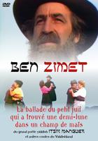 Ben Zimet - La ballade du petit juif qui a trouvé une demi-lune dans un champ de maïs