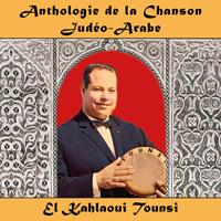 Anthologie de la Chanson Judéo-Arabe : El Kahlaoui Tounsi