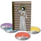 Aretha (édition limitée coffret deluxe 4CD)