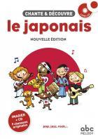 Chante & découvre - Chante et découvre le japonais