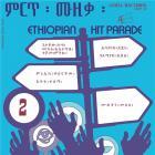 Ethiopian Hit Parade - Volume 2