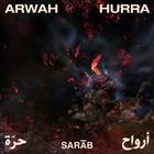 Arwah Hurra (Âmes Libres)