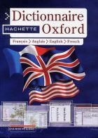 Dictionnaire Hachette Oxford Français - Anglais - Site 300 postes
