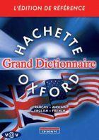 Grand dictionnaire Oxford - Français/Anglais Entreprise- Réseau 10 postes