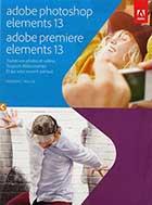 Adobe Photoshop Elements 13 + Premiere 13