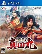 Samurai warriors - Spirit of Sanada - PS4