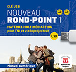 Nouveau Rond-Point 1 – Multimédiaction