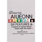 Aiueonn Interactive CD-ROM - Takahiko Limura