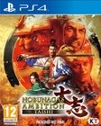 Nobunaga's Ambition Taishi - UK Version