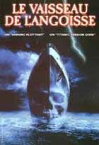 DVD Vaisseau de l'angoisse (Le)