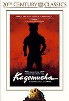 Kagemusha : l'ombre du guerrier   Kurosawa, Akira. Réalisateur
