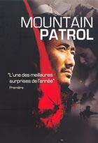 Mountain Patrol (Kekexili, la patrouille sauvage)
