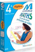 M comme Maths - Algèbre 4ème - Licence plus de 1200 postes