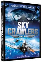 Sky crawlers |